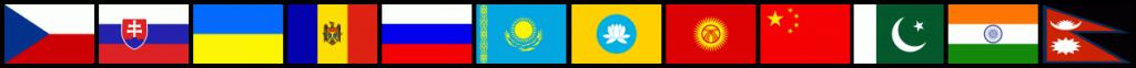 vlajky-vertikalne